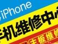 杭州江干区手机上门维修,苹果华为三星等各品牌均可以