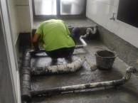 开发区外墙清洗公司 ,开发区外墙清洗,开发区外墙清洗公司
