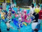 星力室内儿童水上乐园的选择加盟策略