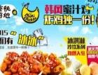 正新鸡排加盟指定官方网【炸鸡汉堡披萨加盟】免费留言