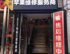苹果手机专卖店售后服务当场检修原厂配件换屏换电池以旧换新