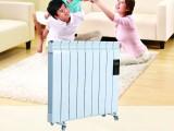 节能暖器 散热器为您送去暖冬送去对亲人的关爱