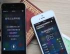 2017较专业的高价茴收二手iphone 苹果手机