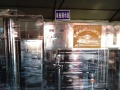 玻璃水,防冻液,车用尿素的技术配方
