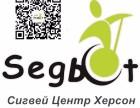 哈尔滨平衡车加盟代理 批发 赛博特