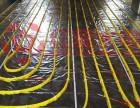 烟台红星水电解答 地暖铺设的注意事项