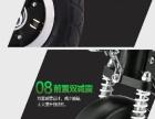 KUGOO锂电滑板车加盟投资金额 5-10万元