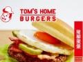 汉堡炸鸡小吃饮品店加盟-无经验开店送设备包选址