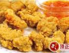 台北盐酥鸡学习哪家好要多少钱?