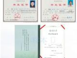 山西成人学历2021年春专升本重庆大学招生简章