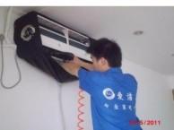 杭州西湖区空调清洗师傅电话