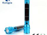 特价批发强光太阳能led手电筒 高强度铝合金手电筒 可充电手电筒