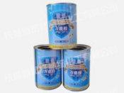 葫芦岛原子灰——优质的原子灰品牌推荐