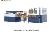 中科天工全自动烟盒制盒机TG-FR45P