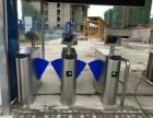 新都郫县温江龙泉安装人行道闸门禁,一套简单的道闸门禁价格