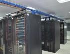 佛山联想服务器维护linux服务器运维外包