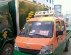城通货运出租车,客货两用(长1.94米宽1.45米)