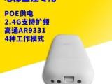 电梯监控专用2.4G 无线网桥 深圳ZBT直销室外防水监控