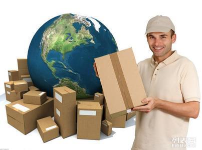 每斤0.5元天天快递 学生行李,大件托运,物流取货 搬家等等