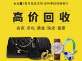 武汉哪里可以回收鉴定典当抵押翡翠-人人奢-奢侈品直卖网