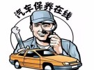 本地专业变速箱维修 自动变速箱维修