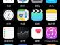 苹果4S 国行 16G,卖给妈妈用的苹果,换个安卓手机