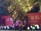 福州金狮展览金狮巡游金狮租赁厂家