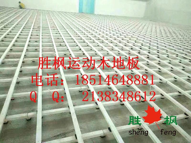 山东济宁室内篮球木地板安装,胜枫篮球木地板厂家