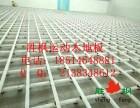 重庆篮球体育木地板,篮球专用木地板,胜枫为您报价