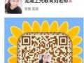 芜湖企业HR人力资源管理师三级考试平培训班