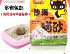 猫砂浑南附近可以送货15元10kg20斤自取便宜