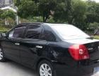 吉利英伦金刚2010款 1.5 手动 CNG经典版 换车了 转让
