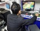 便宜处理工作室游戏电脑600一套LOL 无压力
