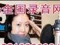 清仓大甩卖广告录音1