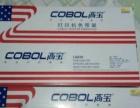 爱普生lq-630k 发票快递单打印机