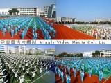 扬州 专业宣传片专题片教学片摄制公司