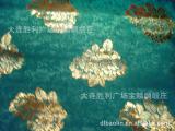 i供应【精品推荐】蓝色织锦缎 绸缎 织锦缎面料布料 优质丝绸