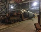 成都至东莞物流专线 轿车托运 大件设备运输