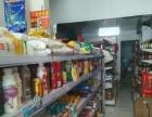 现因个人有孕在身,社区大门口盈利超市转让