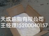 【长期供应】工业牛油(100%牛油)
