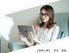 手机眼镜价格多少,沧州市电教保护
