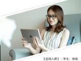 质量儿瞳眼镜怎样,爱大爱手机眼镜阜新市时尚款火爆上市