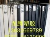 聚甲醛 赛钢板 聚醚醚酮 PEEK板棒