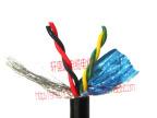 通讯电缆监控云台控制线rs485信号线4芯双绞屏蔽线RVSP4*1mm