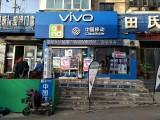 个人-中国移动VIVO专卖店转让-星外转铺