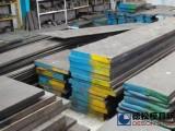 Cr12MoV模具钢材料专业供应商厂家 - 德松模具钢