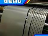 DT4C电磁纯铁卷,电工纯铁卷料,工业纯铁卷带(可分条开平)