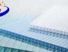 舟山塑料建材厂家耐力板阳光板有机玻璃亚克力批发