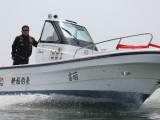 供应W26系列8米游钓艇灵山兄弟海上钓鱼艇