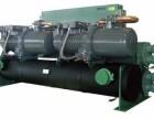 海宁专业收购水冷中央空调机组
